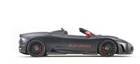 Тюнинг комплект Hamann Black Miracle для Ferrari F430 Spider