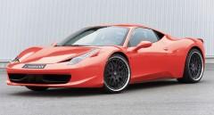 Диски для Ferrari 458 Italia